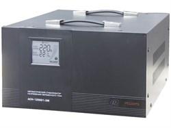 Ресанта АСН-12000/1-ЭМ фото